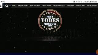 Студия Тодес Очаково 9-я группа. Todes Fest Moscow 2018.(Батл).