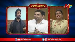 ఏపీ రాజకీయం SO Chandrababu చుట్టూనే తిరుగుతుంది…Lokesh Counter To YCP Leaders | NTV