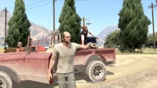 GTA5. История персонажей