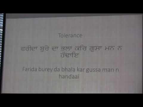 "sri guru granth sahib ""a model of human harmony and global peace"