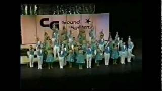 CG Sound System - 1994: Climb that Mountain High
