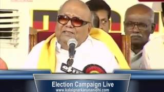 Kalaignar Karunanidhi Speech at Erode Election Campaign Meeting