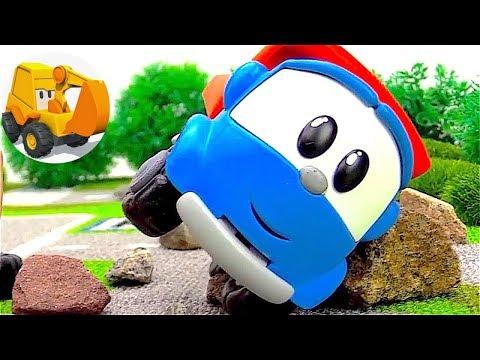 Leo el Pequeño Camión de juguete - Leo quiere correr como Rayo McQueen - TV para niños