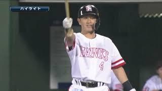 2019年4月9日 福岡ソフトバンク対北海道日本ハム 試合ダイジェスト