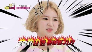 서울서운 오늘은 눈물이 마를 날이 없는 정진... [강남스타일]18회(6/8)_GangnamStyle ep.18