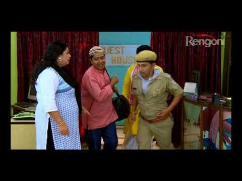 Sundarpur guest House EP 123|| 5th april  2018||