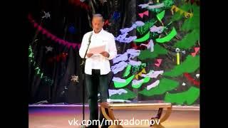 Михаил Задорнов. Предсказание про китайский авианосец (Концерт в Тихвине, 25.12.11)