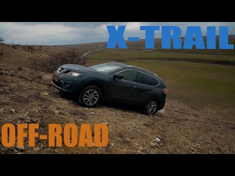 Nissan X-Trail и бездорожье