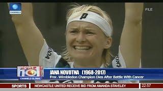 Jana Novotna, Fmr Wimbledon Champion Dies After Battle With Cancer Pt 4 | News@10 |