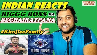 Indian Reacts to Khujlee Family | BIGG BOSS KA BEGHAIRATPANA | Indian Reactions