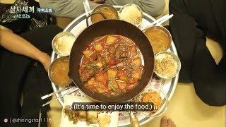 Обложка ENGSUB 박형식 Park Hyungsik 3 Meals A Day Ep 3 8 END