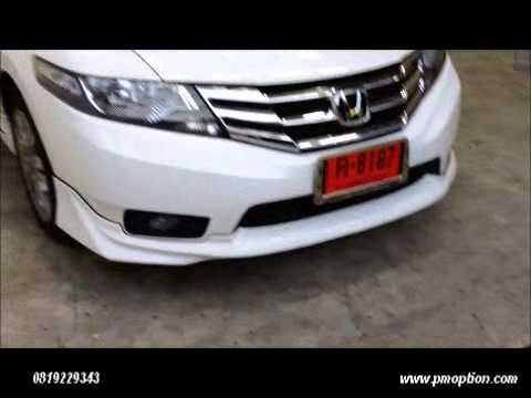Honda City 2012 ชุดแต่ง