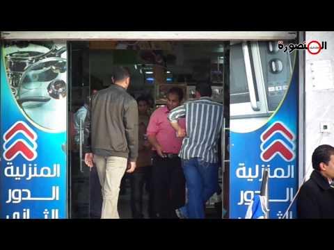 ولاد البلد المنصورة عودة العمل بفرعي اولاد رجب بالمنصورة