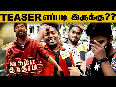 Jagame Thandhiram Movie Teaser Review | Tamil | Dhanush | Karthik Subbaraj | Santhosh Narayanan | HD