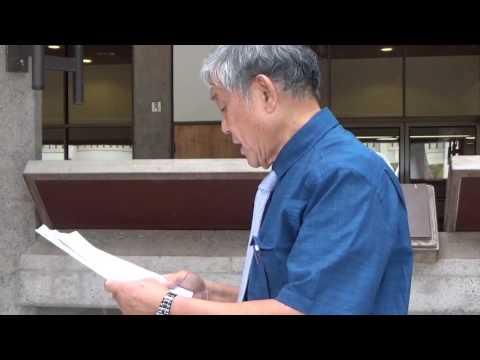 Foreclosure Auction Maui Hawaii 8/15/2016 76 Keoneloa Street Kahului HI 96732