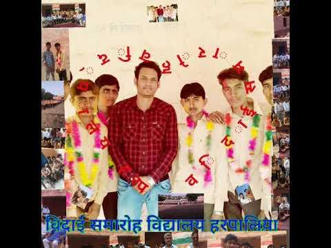 Vidai Samaro Harpaliya School