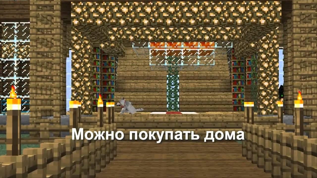 играть minecraft бесплатно без регистрации сервера #11