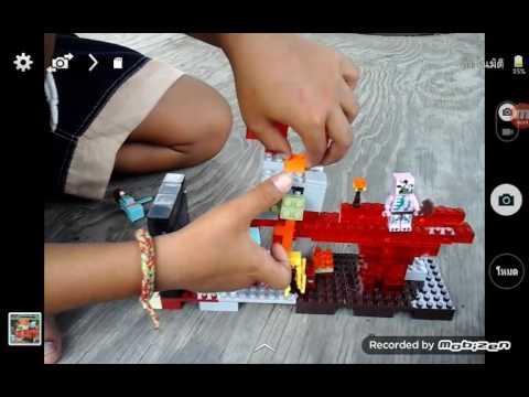 เลโก้มายคราฟ
