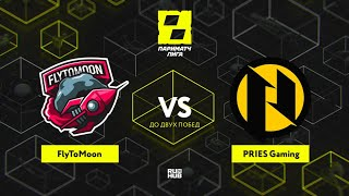 FlyToMoon vs PRIES Gaming, Лига Париматч, bo3, game 1 [Jam & Eiritel]