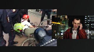 Избитый на акции в Москве велосипедист о своем задержании