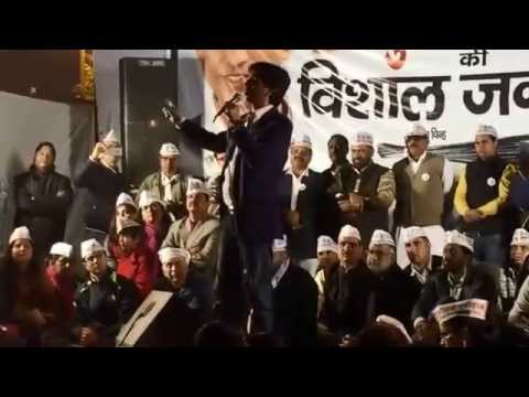 Dr. Kumar Vishwas' rousing speech at Dwarka