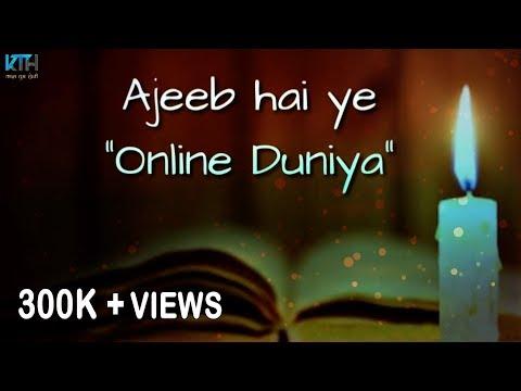 Very Sad Heart Touching Whatsapp Status Video | 2 Line Status - Kash Tum Hoti