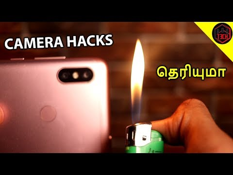 5 Smartphone Camera Hacks தெரியுமா   in tamil