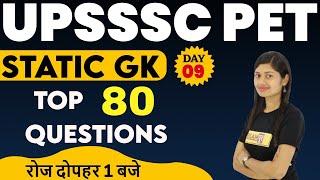 Upsssc PET 2021 Preparation   Static Gk Top 80 Questions   Upsssc PET Static Gk   09   By Sonam mam