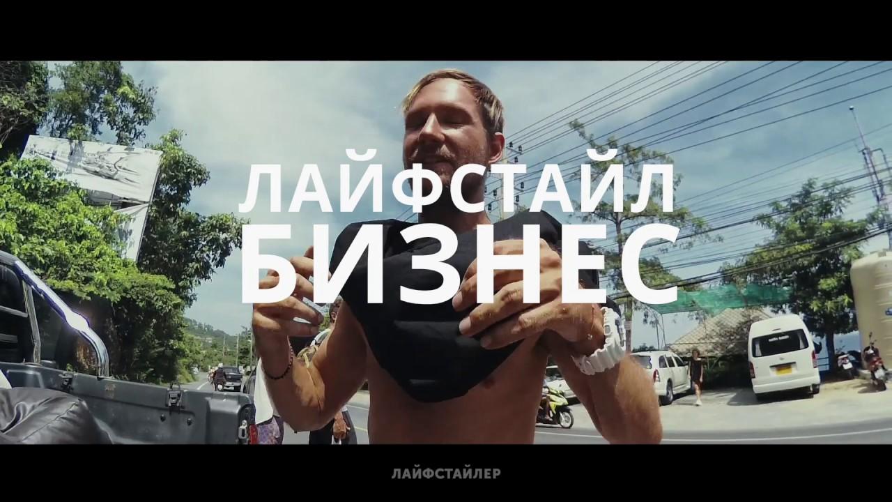 Новости про звезды россии