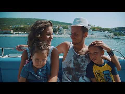 Семейный отдых в Надежде SPA & Морской рай