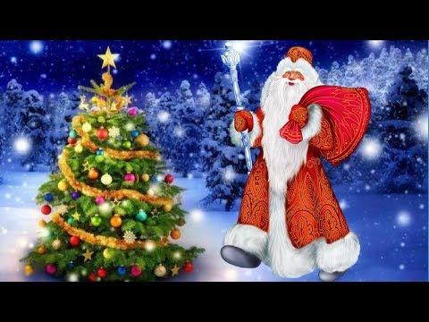 ❉ Новый Год по сугробам идет ❆ Новогоднее сегодня настроение ❆ Новогодние песни для детей и взрослых