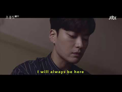 [FMV] Jung Jin Woo (정진우) - Always Be Here OST Chocolate (초콜릿) Pt. 3 With Lyrics
