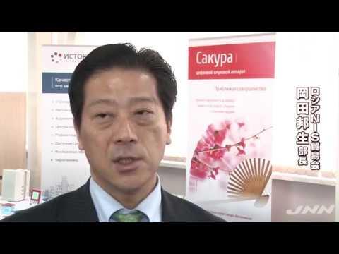 Старт проекта ГК «Исток-Аудио» и японских компаний