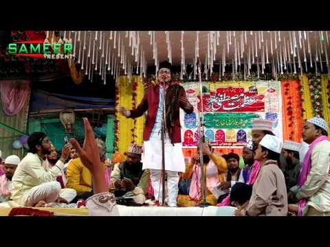 Nadeem Raza Faizi Spcl 2017:~ Chand Se Latest New Naat From Antophill Wadala Mumbai 400037 HD 1080p.