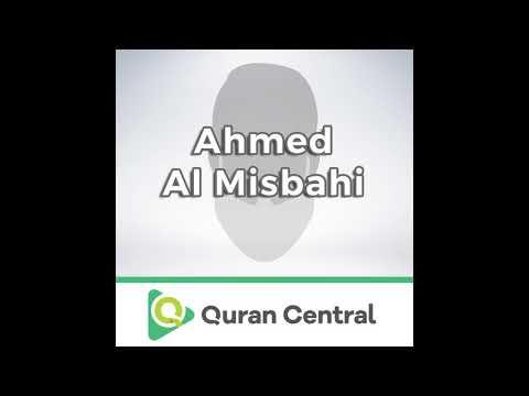 Ar 025 Ahmed Al Mesbahi