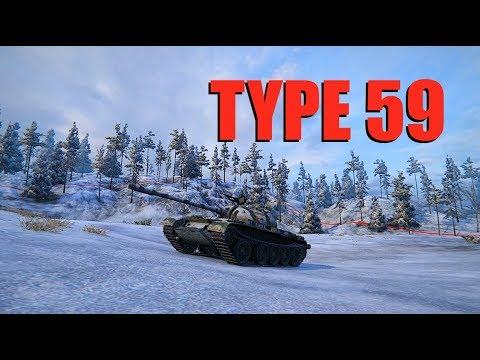 WOT - Behold The Type 59 | #WorldofTanks