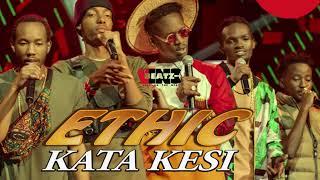 ETHIC's NEW - KATA KESI INSTRUMENTAL(Official).mp3
