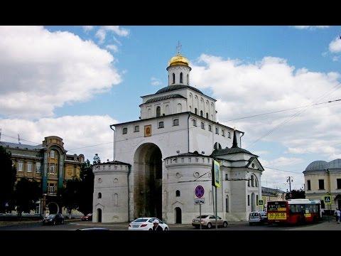 Владимир. Золотое кольцо России. Vladimir. The Golden ring of Russia.