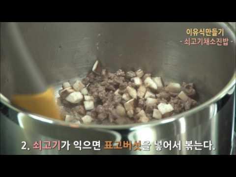 아기덮밥 추천