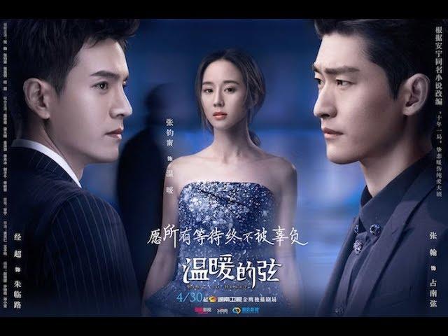 "Here To Heart MV | ""After Ten Years"" Chinese Pop Music (English Sub) | Janine Chang + Zhang Han"