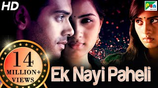 Ek Nayi Paheli (Megha) 2019 New Hindi Dubbed Movie | Ashwin Kakumanu, Srushti Dange, Angana Roy