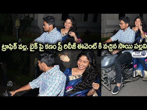 Kanam Pre release Event Video | Vijay |...