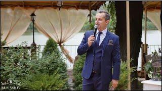 Александр Русинский на свадьбе Юлианы и Дмитрия   7 июля 2018 ведущий Донецк интервью перевёртыш