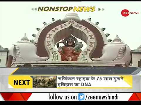 DNA: Non Stop News, March 15, 2018