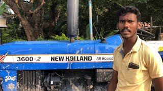 New Holland 3600 Tractor Tamil Review and Full specification New Tractor