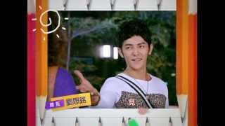 TVBS歡樂台《姐姐立正向前走》片頭曲-汪東城【我們的劇本】