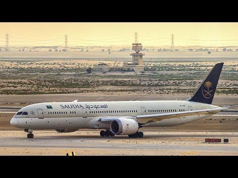 Traffic at Dammam Airport | حركة الطيران بمطار الدمام