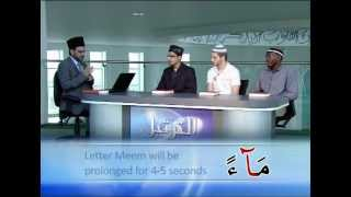 Al Tarteel: Lesson 27 (English)