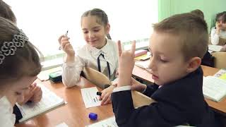 Письменная речь. Объявление. Открытый урок по русскому языку