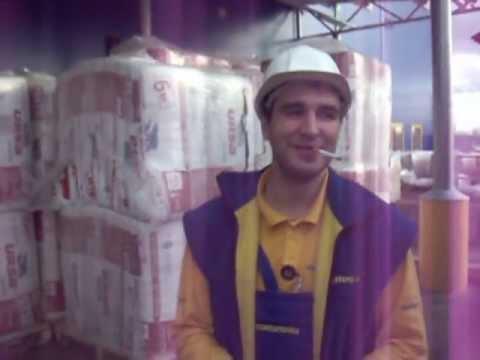 Castorama Job